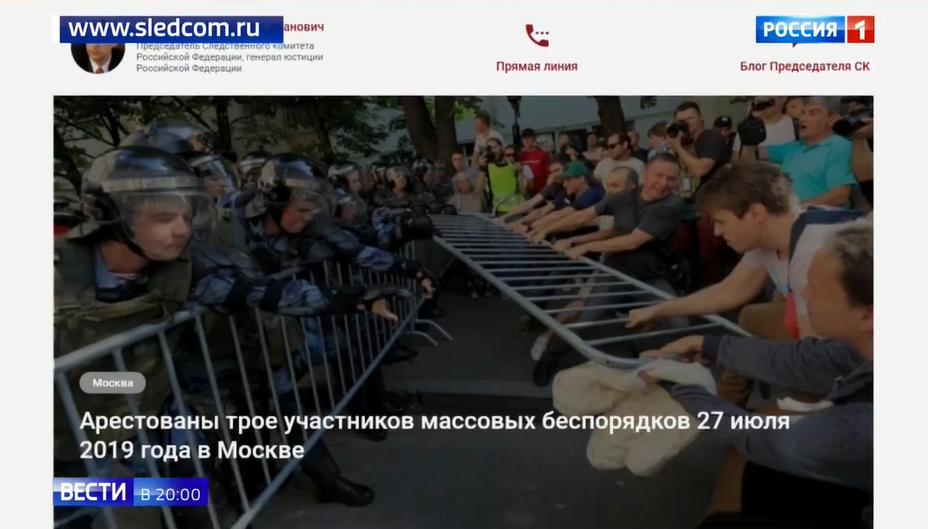 Demonstrationen in Moskau: Neue Zahlen über eingeleitete Strafverfahren veröffentlicht