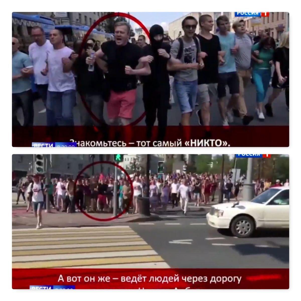 Deutsche Medien melden, Russland wolle Demonstranten das Sorgerecht entziehen