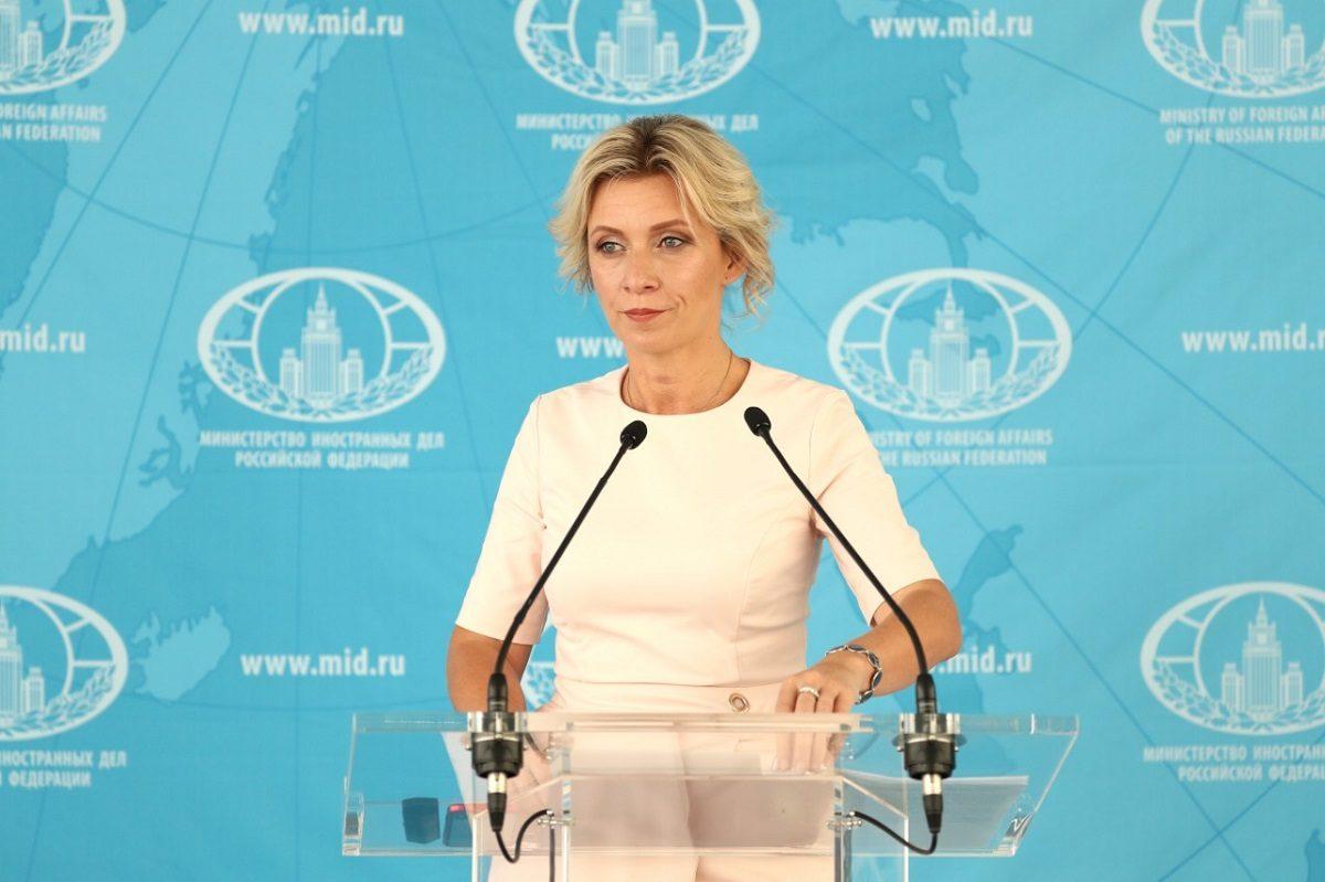 Das russische Außenministerium über die Einschränkungen der Pressefreiheit im Westen