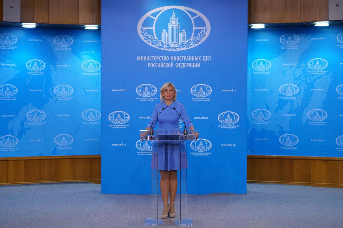 Das russische Außenministerium über den Konflikt mit dem Iran