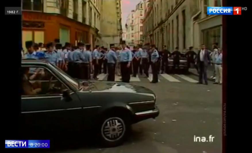 Skandal in Frankreich: Französischer Geheimdienst machte Deal mit Terroristen anstatt sie zu verfolgen