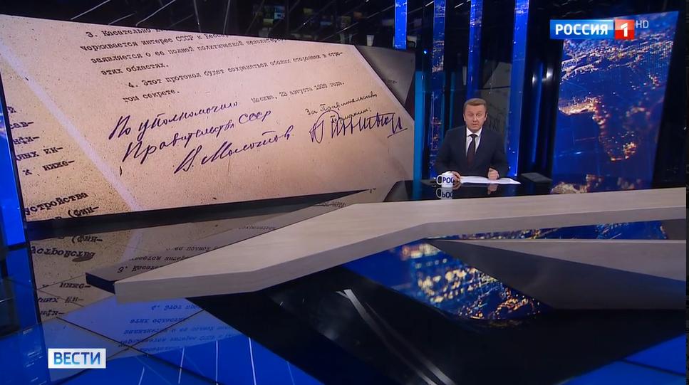 Wie in Russland über den Jahrestag des Hitler-Stalin-Paktes berichtet wird