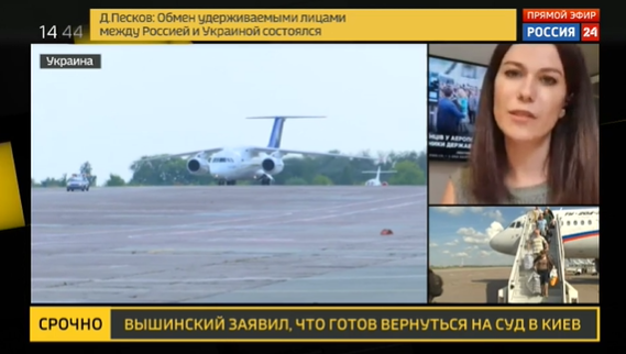 Erster Schritt zur Entspannung? Ukraine und Russland tauschen Gefangene aus