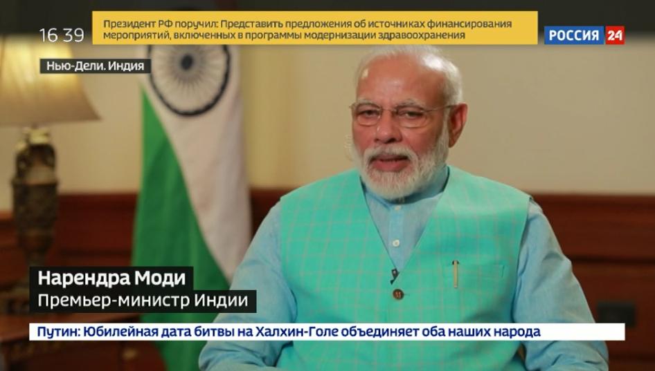 Interview mit dem indischen Premierminister Modi über das indisch-russische Verhältnis
