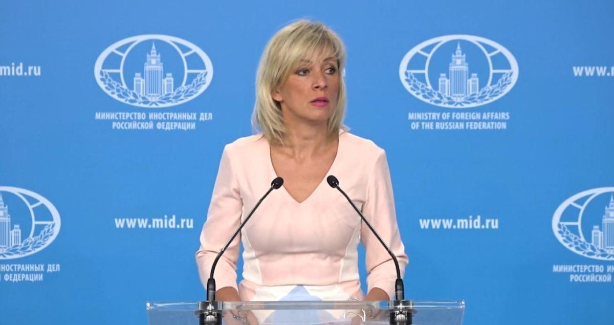 Das russische Außenministerium über den Jahrestag des 2. Weltkriegs und polnische Reparationsforderungen an Deutschland