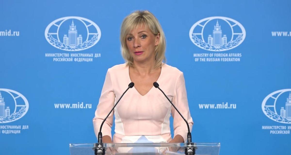 Verschwiegene Gefahr: Das russische Außenministerium über Islamisten im Kosovo