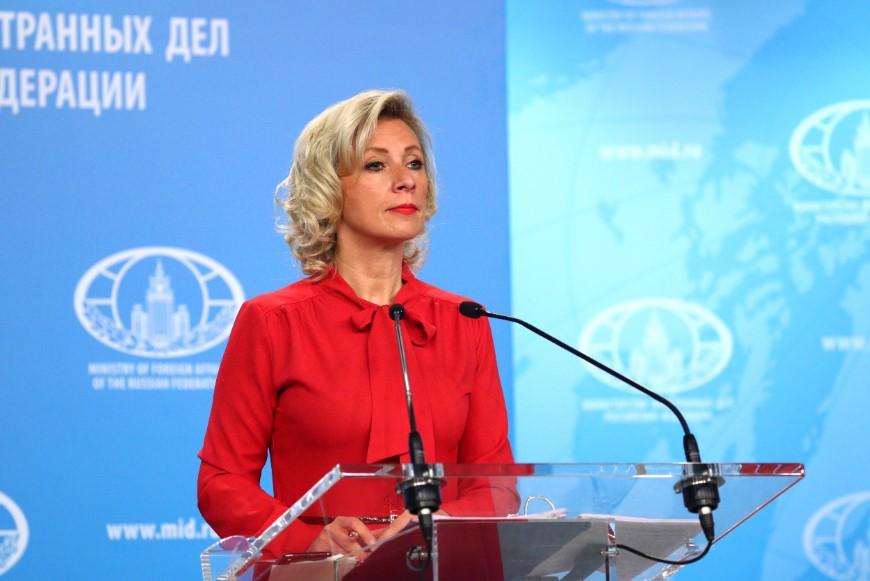 Das russische Außenministerium über die Lage in Venezuela