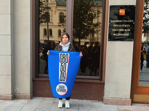 Leserfragen zum Fall Pavel Ustinov: Justizwillkür gegen Demonstranten in Russland?