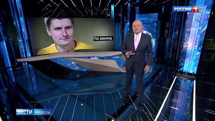 Rückblick: Das russische Fernsehen über die Demos der letzten Wochen und ihre Folgen