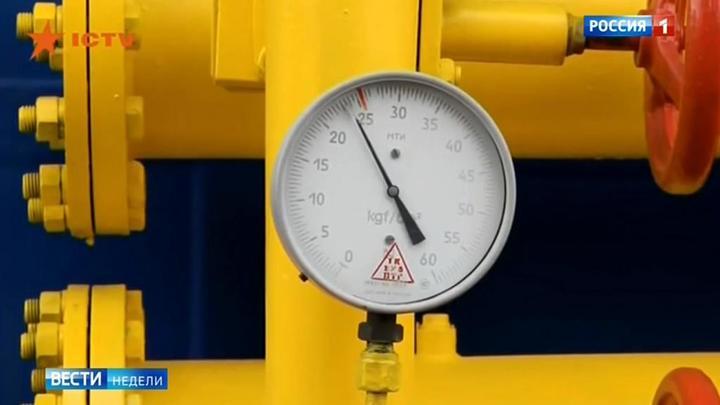 Erdgas und Ukraine: Das russische Fernsehen über die europäische Energiesicherheit