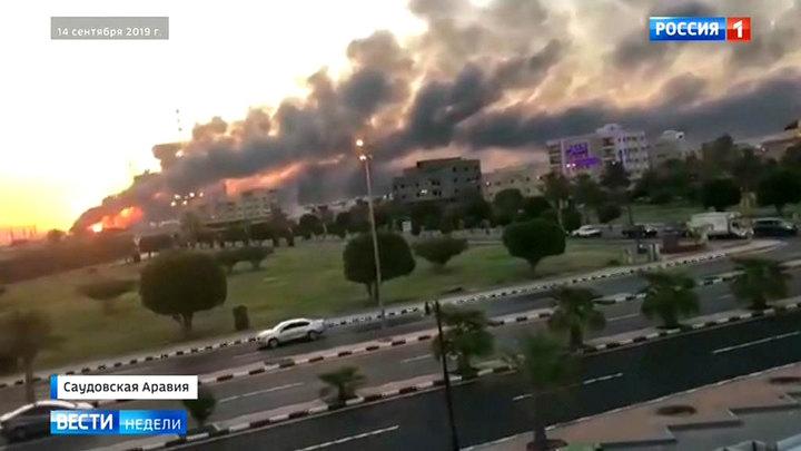 """""""Blamierte Patriots"""": Wie das russische Fernsehen über die Angriffe auf Saudi-Arabien berichtet"""
