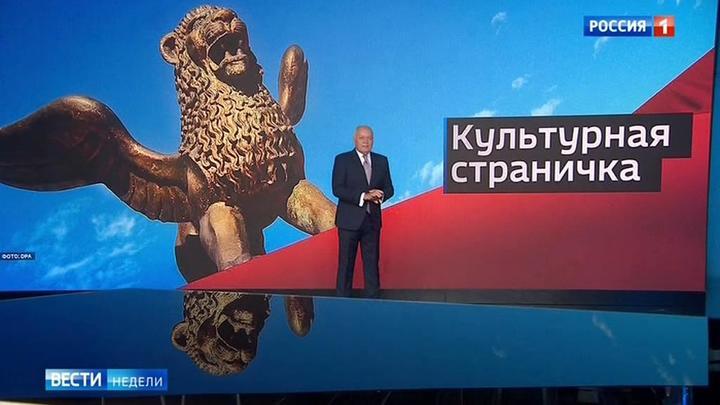 Wie das russische Fernsehen über die Gender-Debatte und ähnliche Themen berichtet