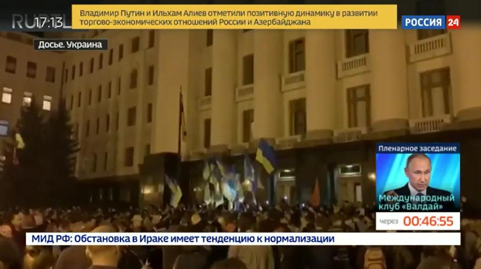 Ukraine-Update: Proteste gegen Minsk II, Schließung kritischer TV-Sender, Ermittlungen gegen Poroschenko
