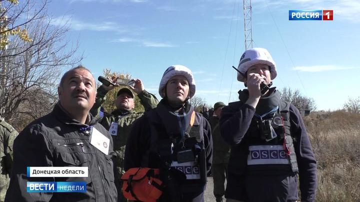 Das russische Fernsehen über die gescheiterte Truppen-Entflechtung in der Ukraine