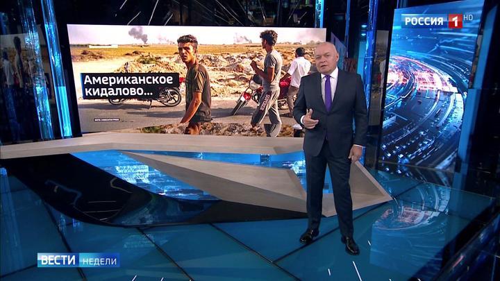 """USA lassen Kurden fallen – Das russische Fernsehen über den Umgang der USA mit ihren """"Verbündeten"""""""