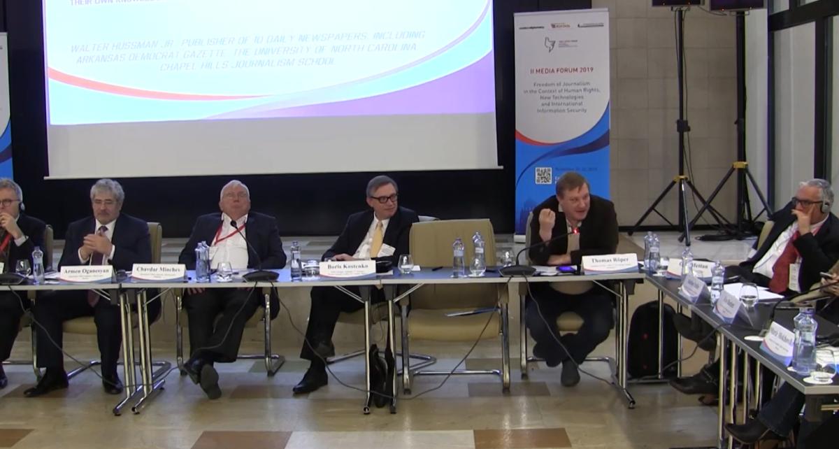 In eigener Sache: Teilnahme an einer Konferenz über freie Medien