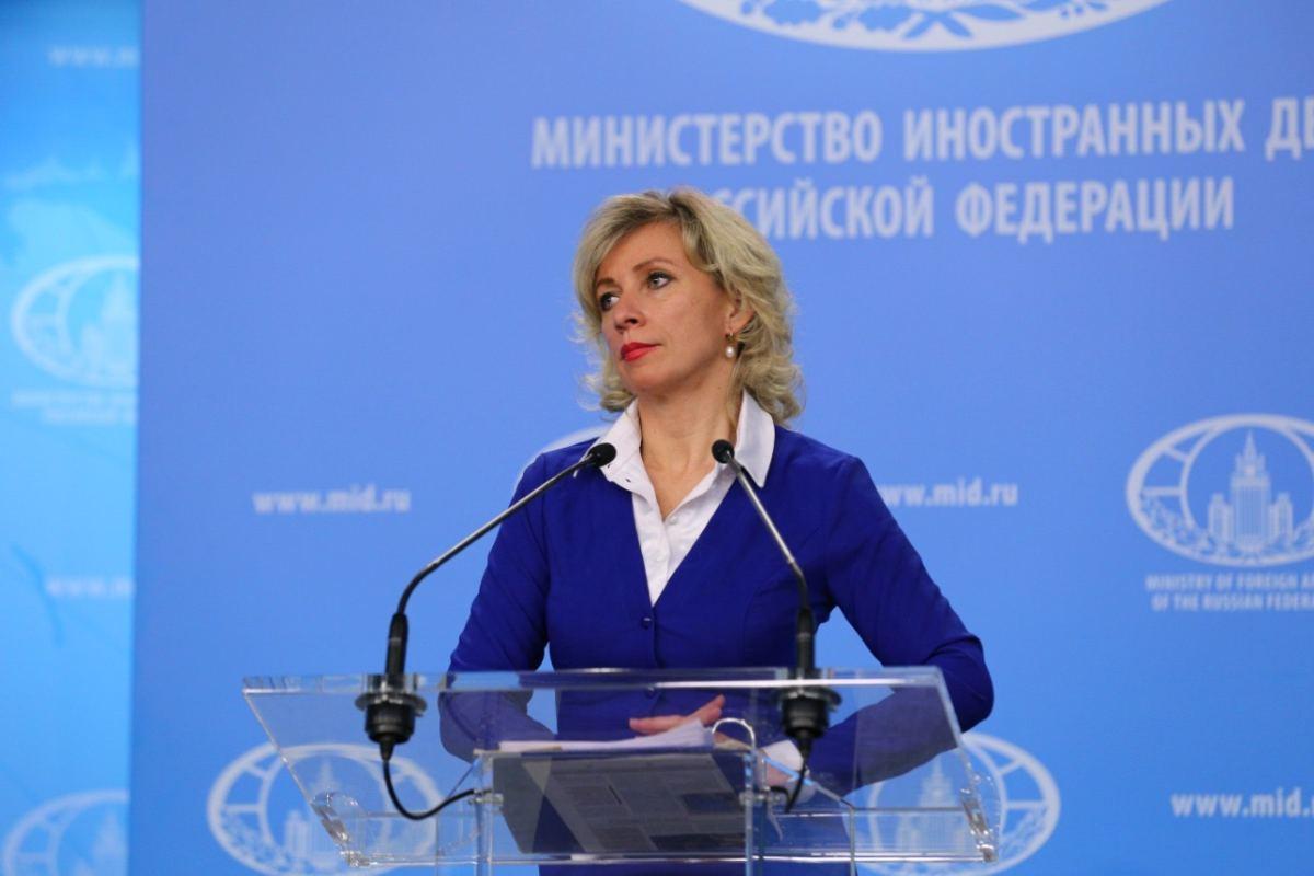 Das russische Außenministerium über das Pulverfass Südamerika