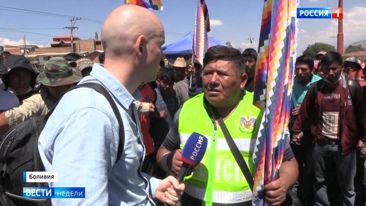 Das russische Fernsehen mit einer beeindruckenden Reportage aus Bolivien