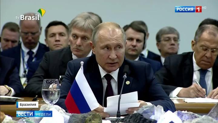 Der Westen war kein Thema beim BRICS-Gipfel in Brasilien
