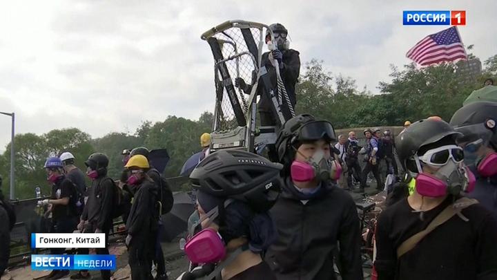Das russische Fernsehen über die Gewaltexzesse der Demonstranten in Hongkong