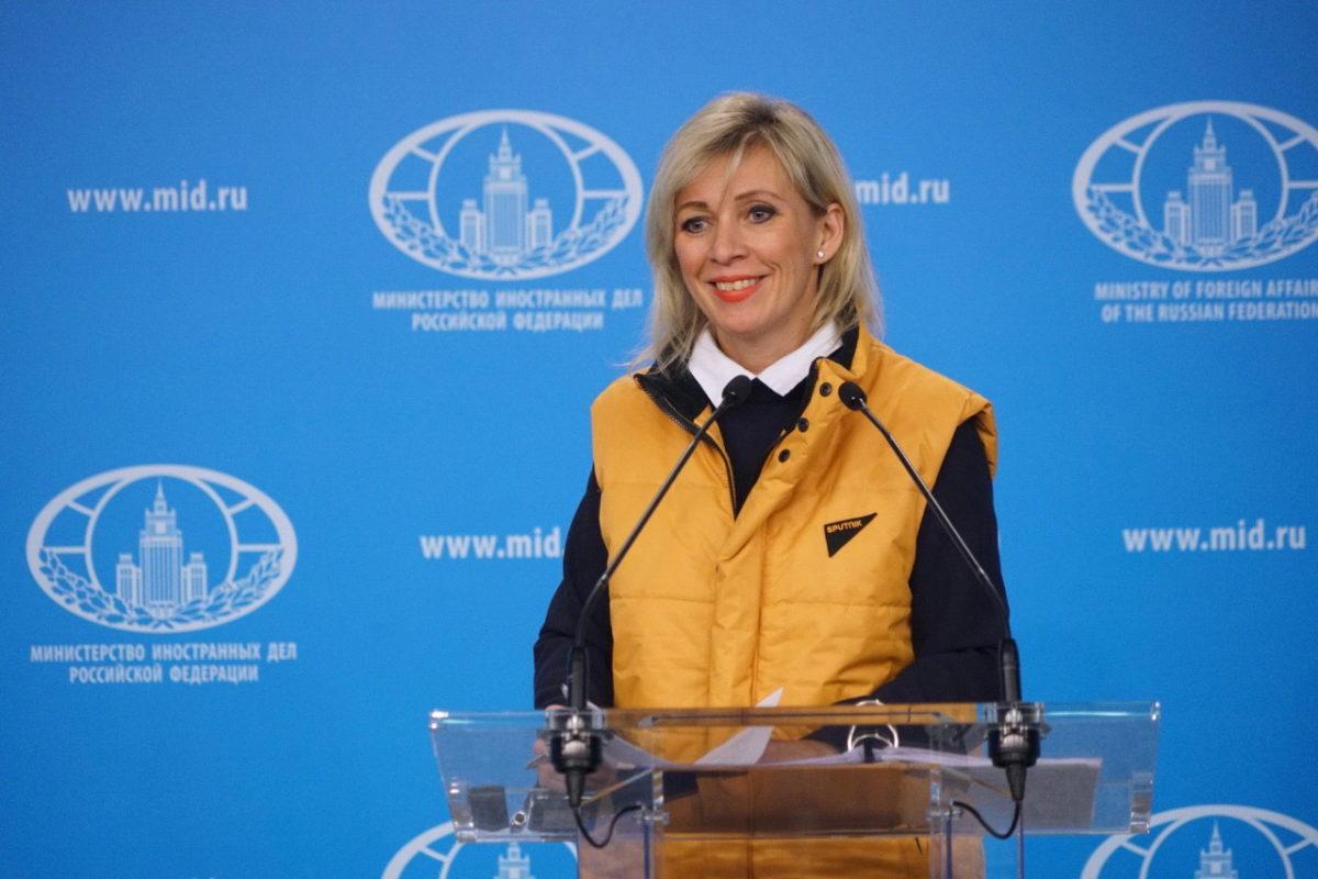 Pressefreiheit in der EU: Das russische Außenministerium über die Drohungen gegen Sputnik in Estland