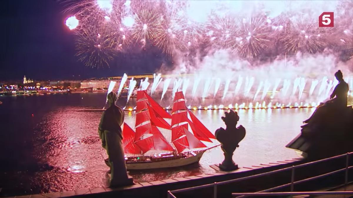 Die gute Nachricht zum Wochenende: Stadtfest in St. Petersburg als bestes Festival weltweit ausgezeichnet