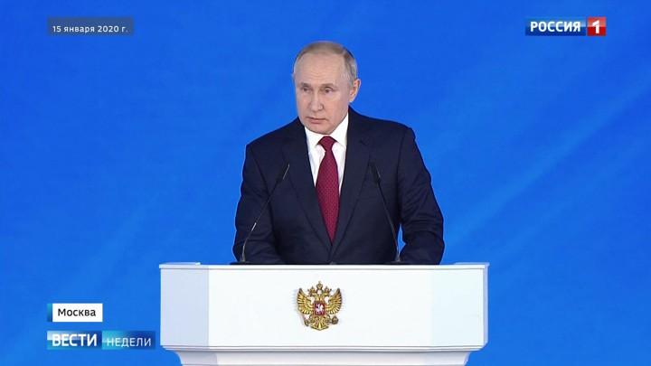 Putins Rede an die Nation – Wie Russland junge Familien fördern wird