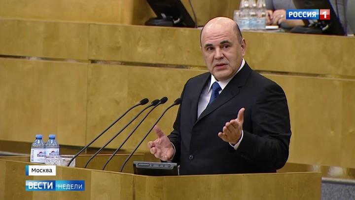Das russische Fernsehen über den neuen Premierminister Mischustin