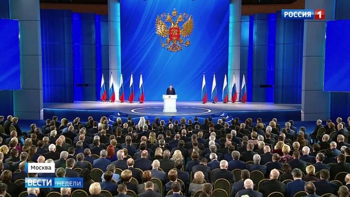Verfassungsänderungen in Russland: Was bedeuten sie und wie berichten russische Medien?