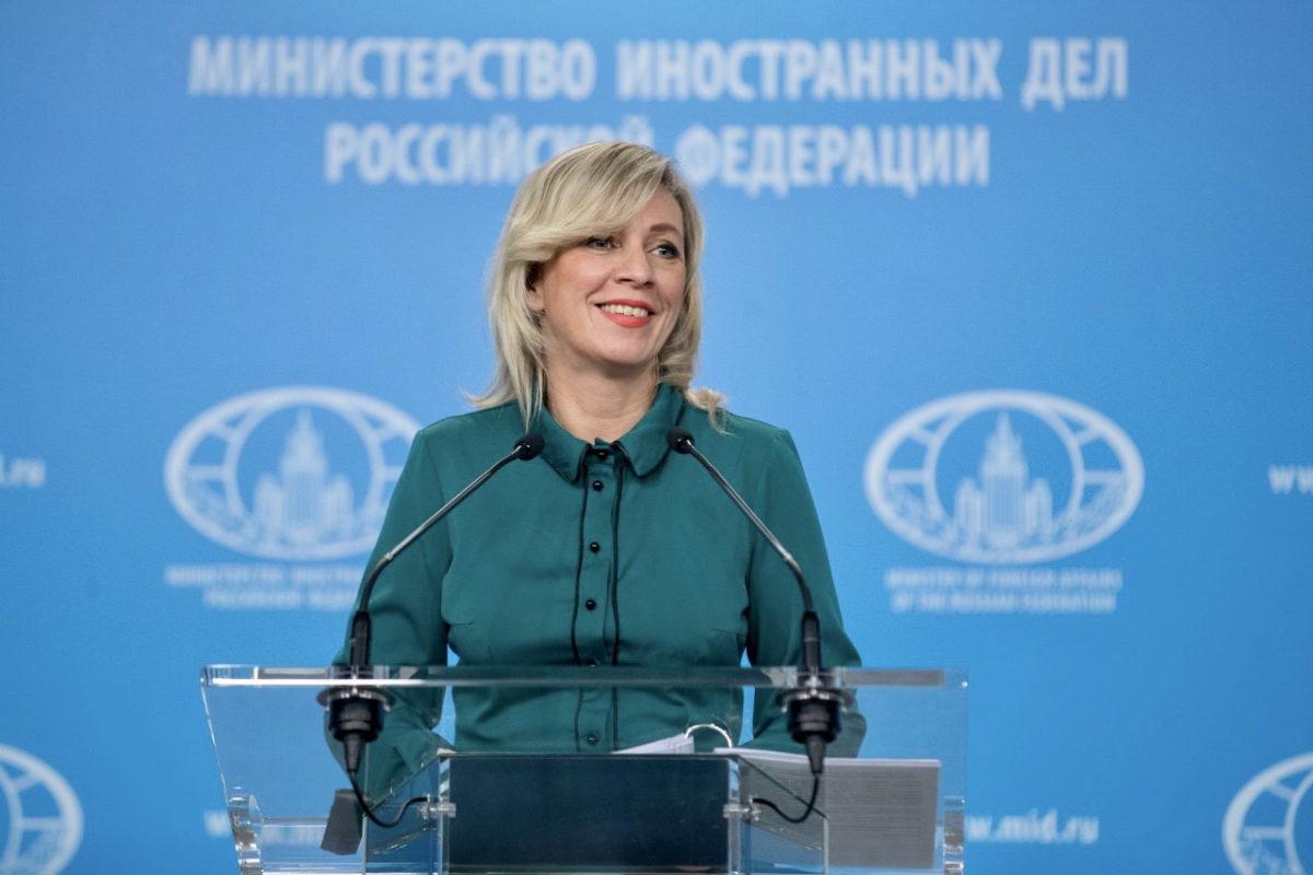 Das russische Außenministerium über die Anhörung zu Fälschungsvorwürfen von Whistleblowern gegen die OPCW