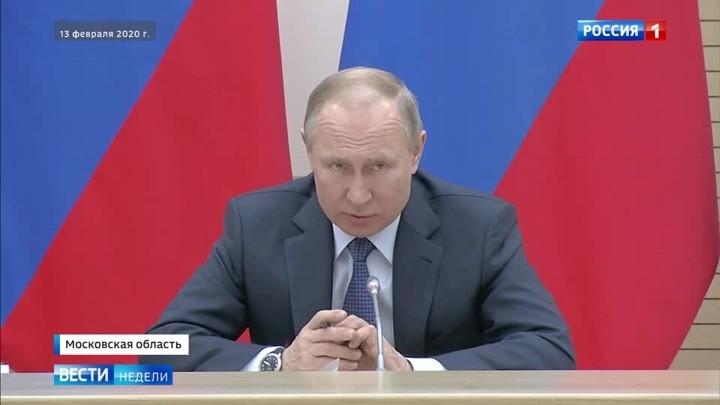 """Russisches Fernsehen: """"Putin hat die unipolare Welt zerstört"""""""