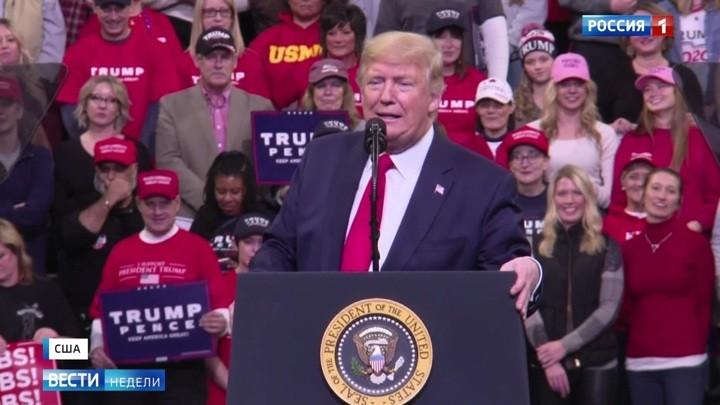 Das russische Fernsehen über das Ende des Amtsenthebungsverfahrens gegen Trump