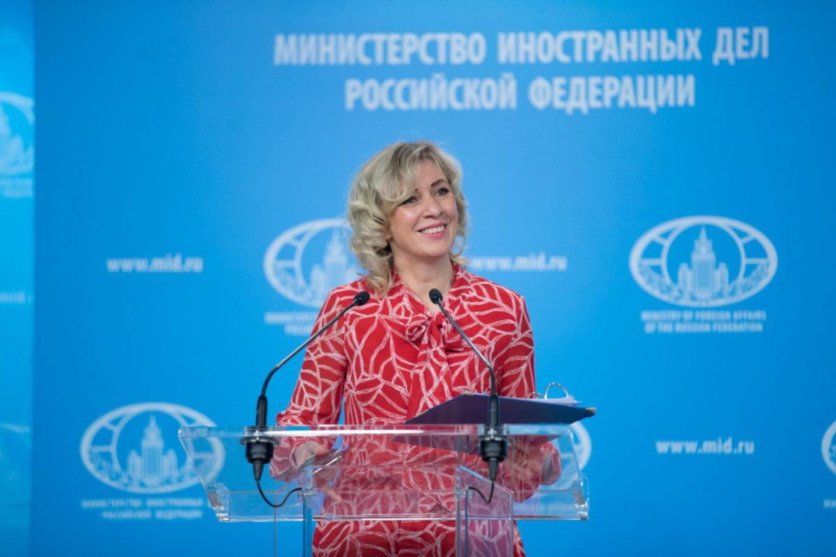 Das russische Außenministerium über die Lage in Bolivien und anti-russische Propaganda