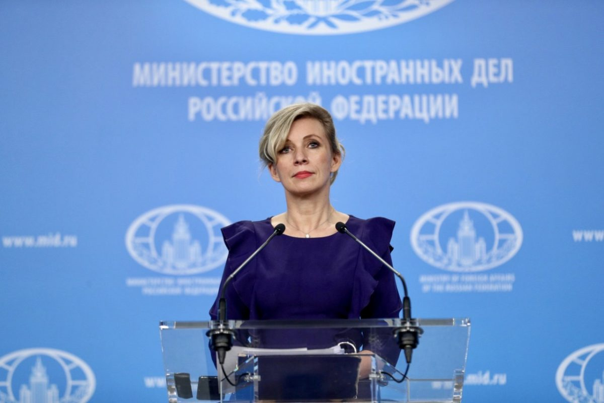 Das russische Außenministerium über die engen Kontakte der US-Regierung zu den Weißhelmen