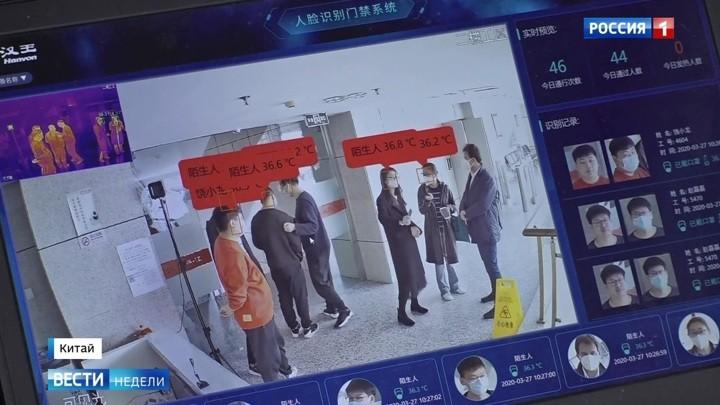 Bericht aus China: Wie  Leben und Wirtschaft nach dem Lock-Down wieder in Gang kommen