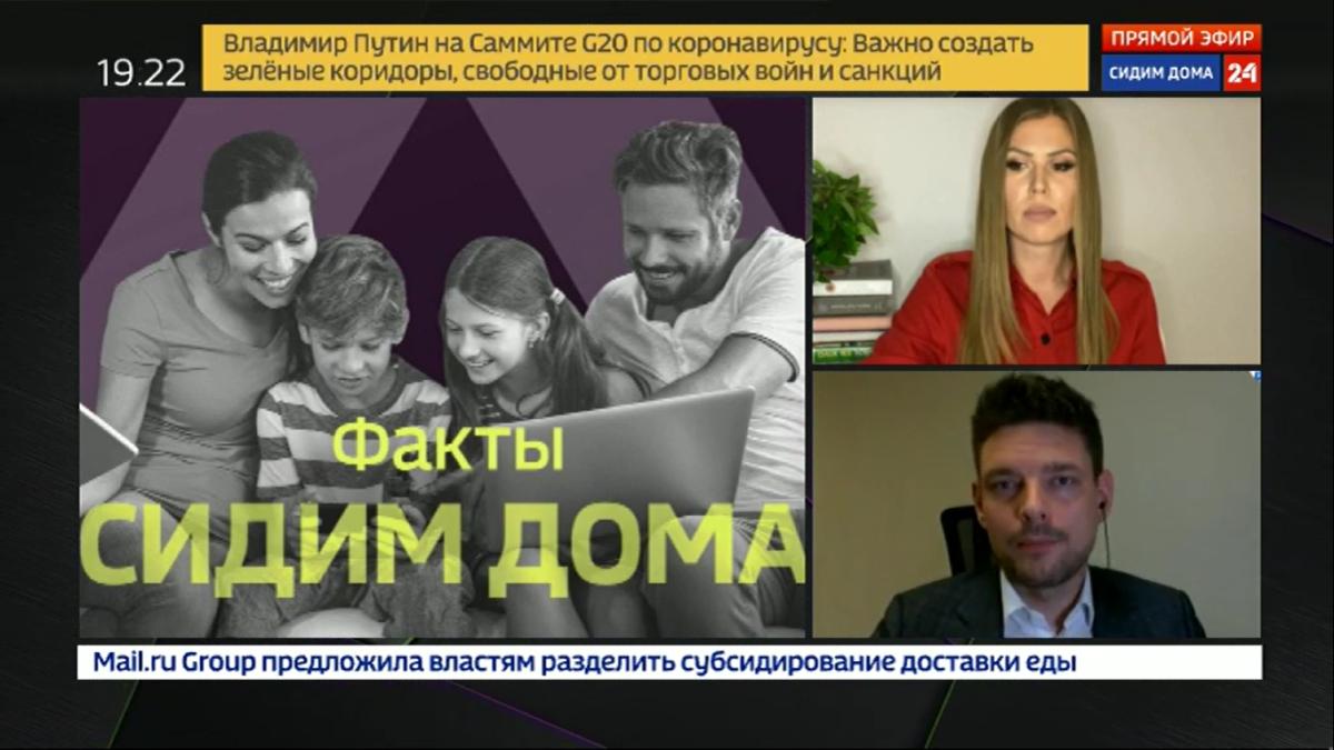 Kuriose Maßnahme: Das russische Fernsehen sendet vom Homeoffice