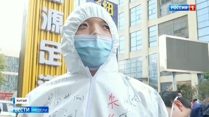Es gibt auch gute Nachrichten zu Cornona: China zeigt, das Virus ist nicht unbesiegbar
