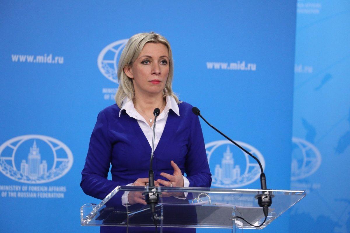 Das russische Außenministerium über die Lage in Syrien: Terror, Corona, Sanktionen und US-Besatzung