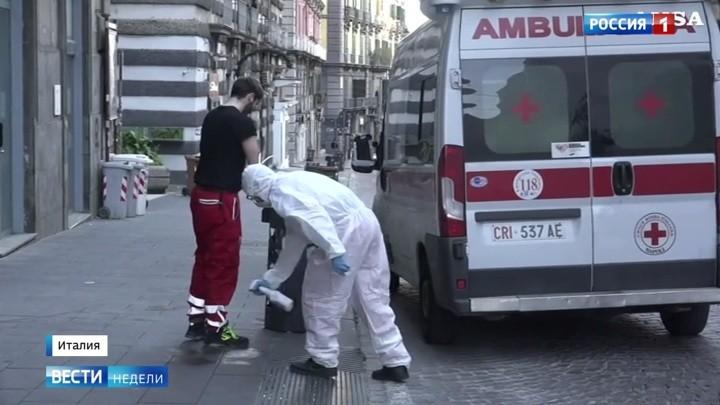 Italien Schweden Fernsehen