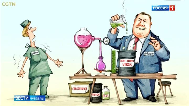 Ausverkauf von US-Staatsanleihen? Wie Russland über die US-Vorwürfe gegen China berichtet