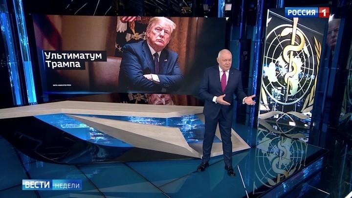 Wie Russland über den Rückzug der USA aus der WHO denkt