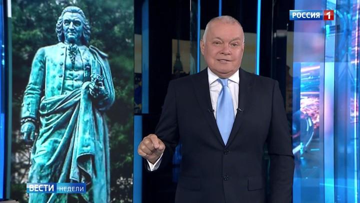 """""""Kulturelles AIDS"""" – Das russische Fernsehen über den Kampf gegen Denkmäler im Westen"""