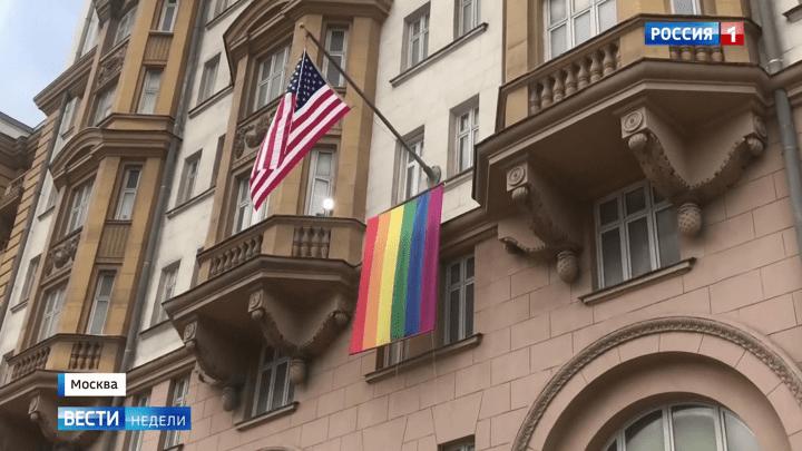 LGBT, BLM, der weiße Jesus – Stehen die USA vor einem Bürgerkrieg?