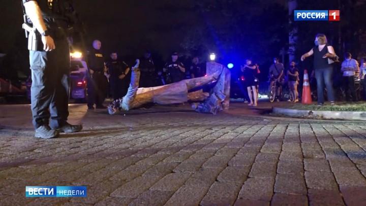 Bildersturm: Wie in Russland über die Zerstörung von Denkmälern bei den Rassenprotesten berichtet wird