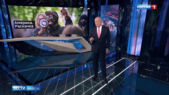 """Das russische Fernsehen über gesteuerte Unruhen: """"Großmächte scheitern nicht, sie begehen Selbstmord"""""""