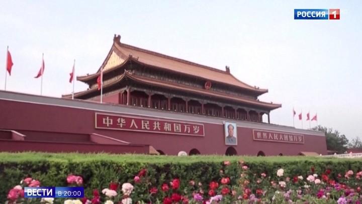 Wie die USA den Streit mit China an allen Fronten eskalieren