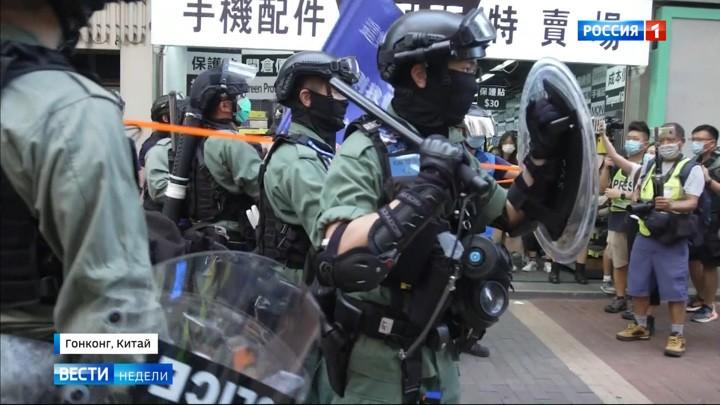 Wie das russische Fernsehen über das neue chinesische Sicherheitsgesetz für Hongkong berichtet