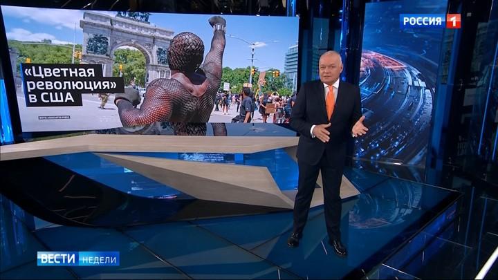 """Russisches Fernsehen: """"In den USA läuft eine Farbrevolution, in der Soros mitspielt"""""""