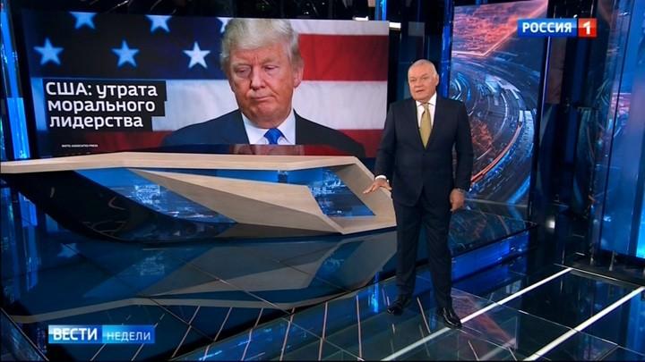 """Das russische Fernsehen über die Lage in den USA: """"Feierliche Morde und präsidialer Pathos"""""""