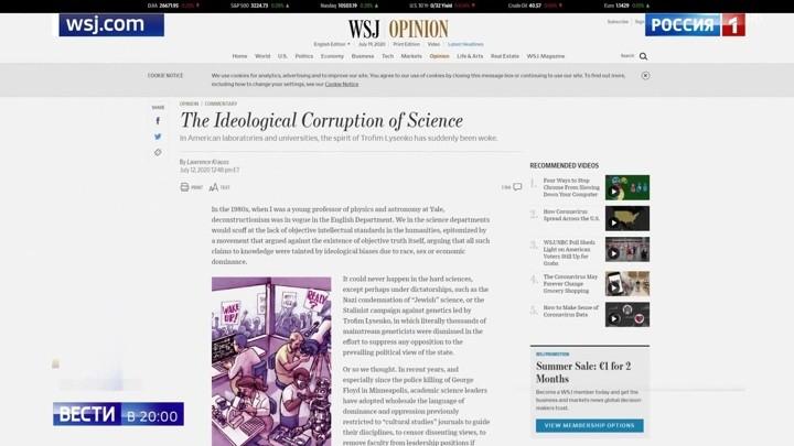 Die neue Inqusition: Ausufernde Political Correctness schränkt Naturwissenschaften ein